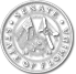 Florida Senate Seal
